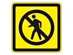 Zákaz vstupu žlutý
